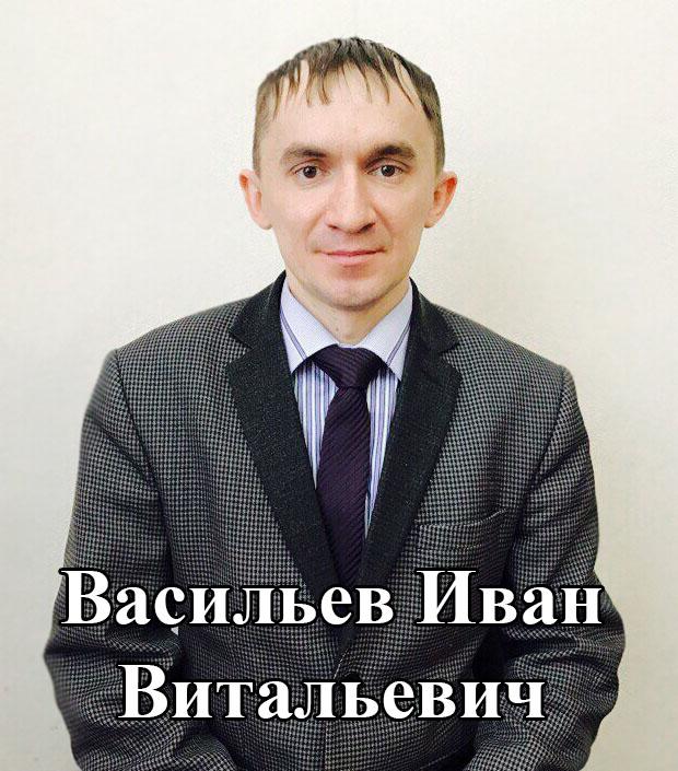 vx-2AYoyv5Uимя